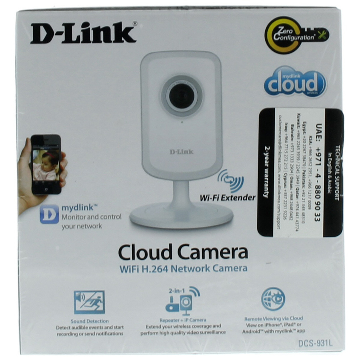 Buy D-link IP Camera with Range Extender DCS-931L - IP