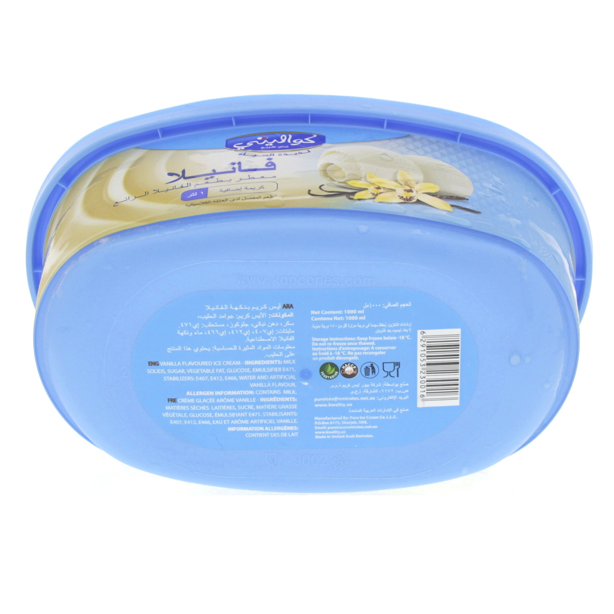 Buy Kwality Vanilla Ice Cream 1Litre - Ice Cream Take Home