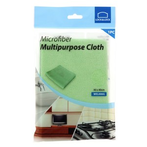 Lock And Lock Microfiber Multipurpose Cloth 40 x 40cm 1pc