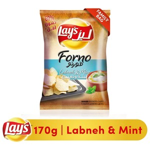 Lays® Forno Labneh Mint Potato Chips 170g