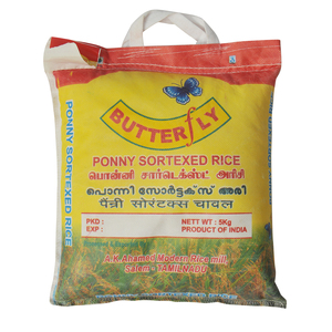 Butterfly Ponny Sortexed Rice 5kg