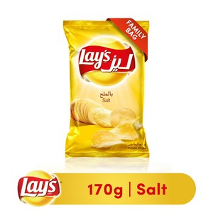 Lays® Salted Potato Chips 170g