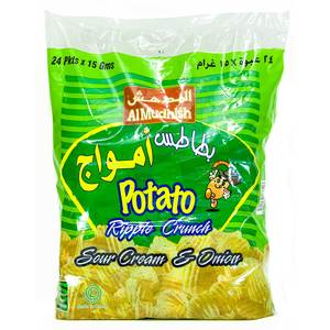 Al Mudhish Potato Ripple Crunch Sour Cream & Onion 24 x 15g
