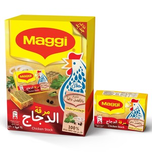 Maggi Chicken Stock Bouillon Cube 20g x 24 Pieces