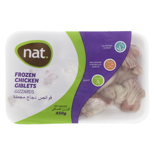 Nat Frozen Chicken Giblets Gizzards  450g