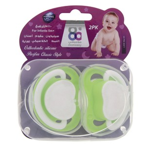 Mom Easy Baby Pacifier  2pcs