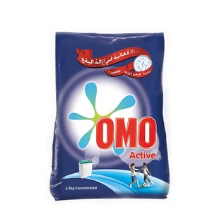 OMO Active Fabric Cleaning Powder 4.5kg