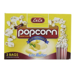 Lulu Microwave Pop Corn  Lite Butter 297g