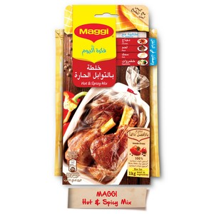 Maggi Juicy Chicken Hot And Spicy 34g Sachet