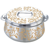 Pradeep Hot Pot Samirah 2500ml Gold
