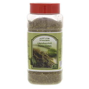 Al Fares Spices Thyme Zatter 250g