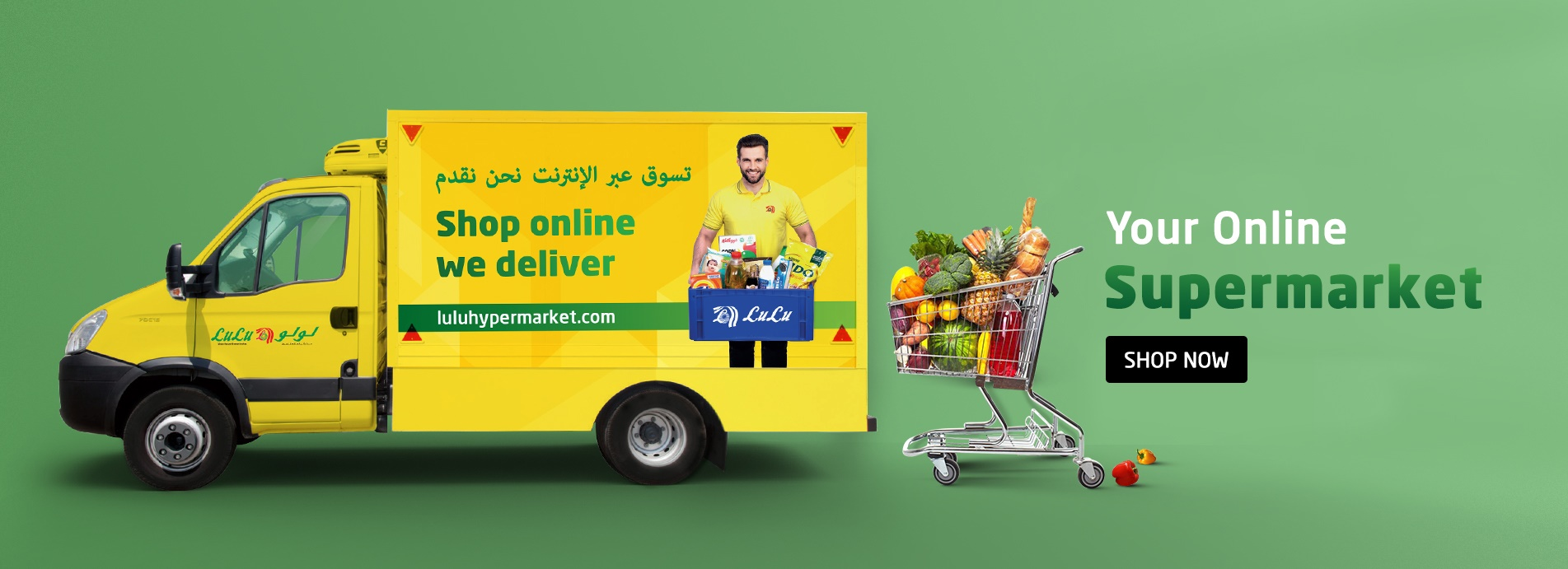LuLu Hypermarket UAE: Best deals & offers on Groceries, Electronics