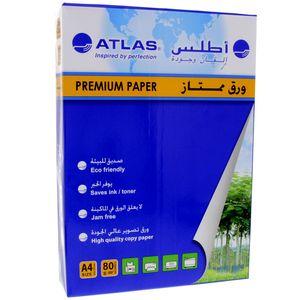 Atlas Multi-Purpose Paper White A4 500 Sheet