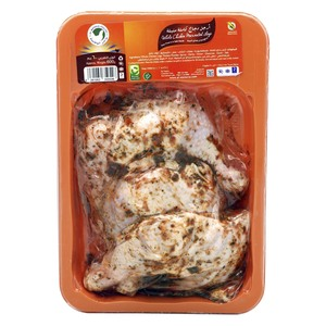 Al Watania Marinated Chicken Whole Legs 600g