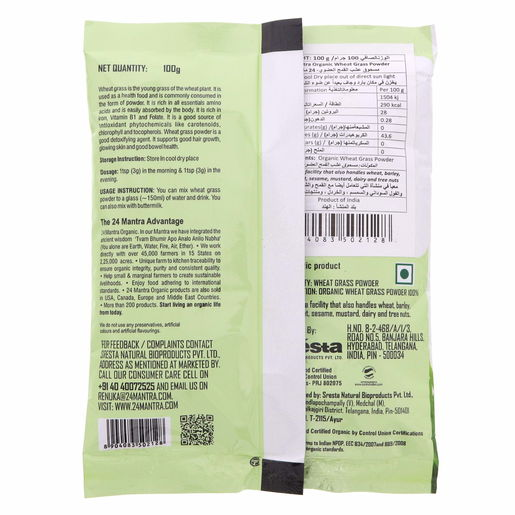 Buy 24 Mantra Organic Wheat Grass Powder 100g - Health