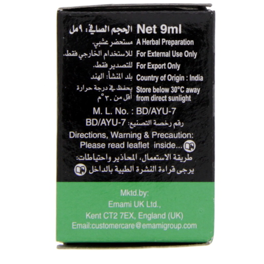 Buy Zandu Balm 9ml - Rubs & Balms - Lulu Webstore QATAR