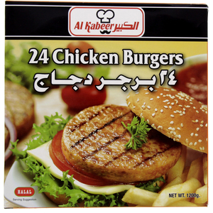 Al Kabeer Chicken Burger 24 Pcs 1200g