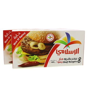 Al Islami Hot & Spicy Beef Burger 400g x 2pcs