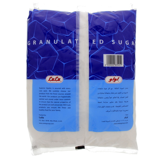 Lulu Granulated Sugar 5 Kg