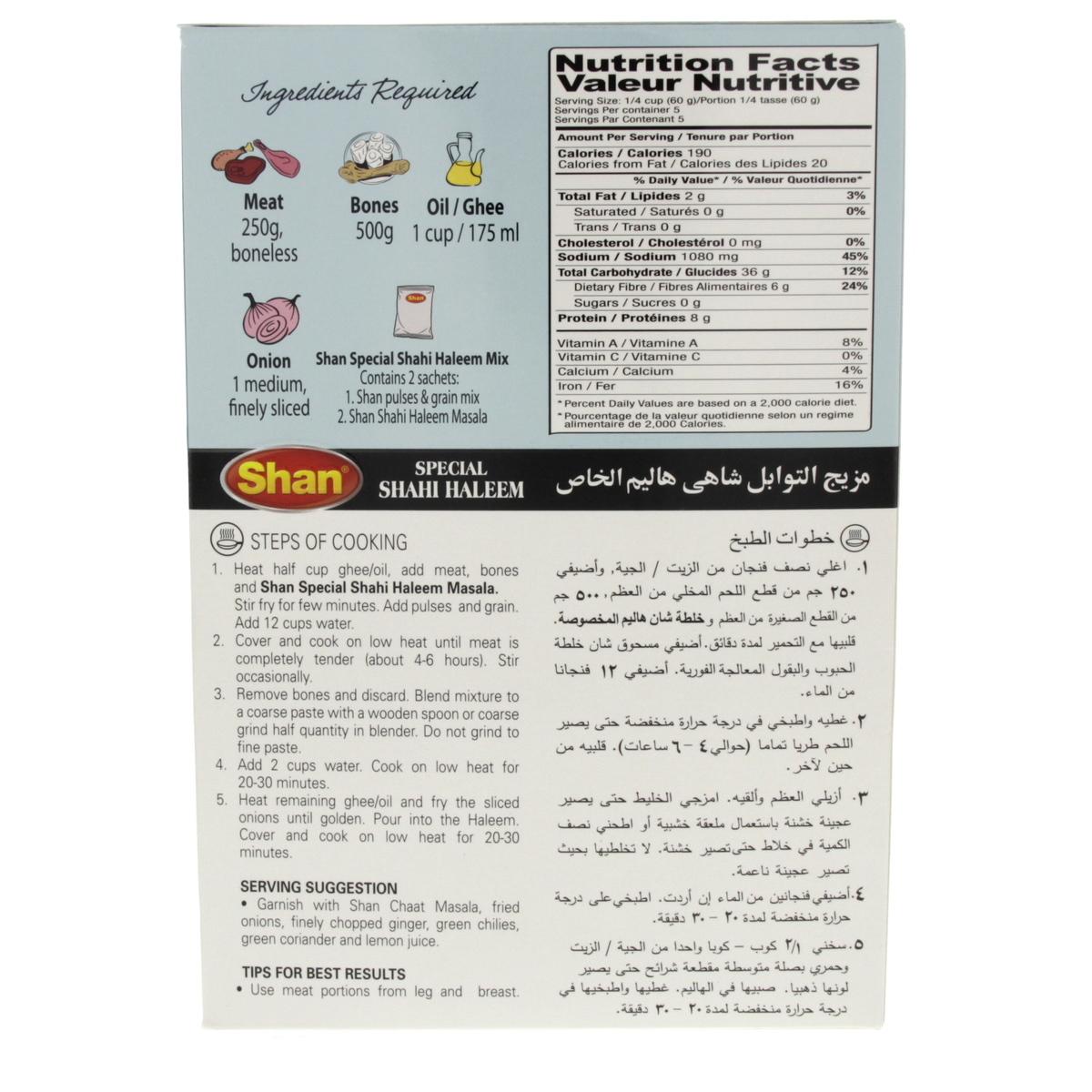 Buy Shan Shahi Haleem Mix 300g - Masalas - Lulu Webstore OMAN
