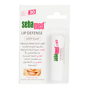 Sebamed Lip Defence 1pc