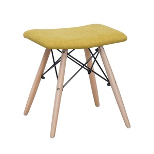 Maple Leaf Home Wooden Stool 32x42x44cm Yellow