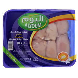 Alyoum Premium Chicken Thigh Fillets 500g