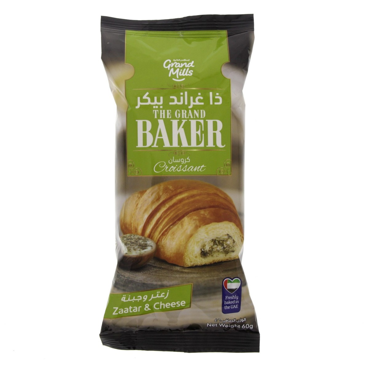 Buy Grand Mills Croissant Zaatar & Cheese 60g - Brought In
