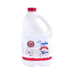 Baladna Fresh Milk Low Fat 2Litre