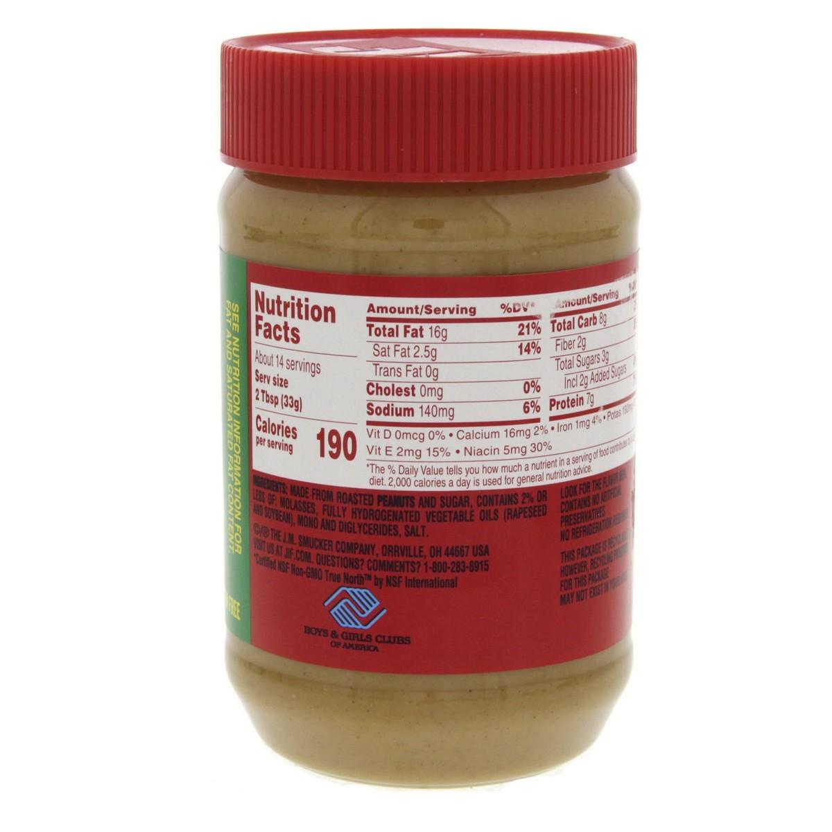 Buy Jif Creamy Peanut Butter 454g