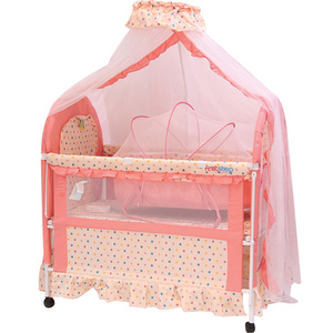 First Step Baby Bed Steel KDD-168M Pink