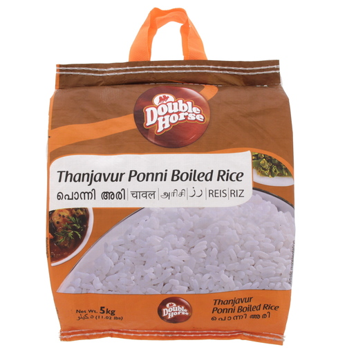Double Horse Thanjavur Ponni Boiled Rice 5kg