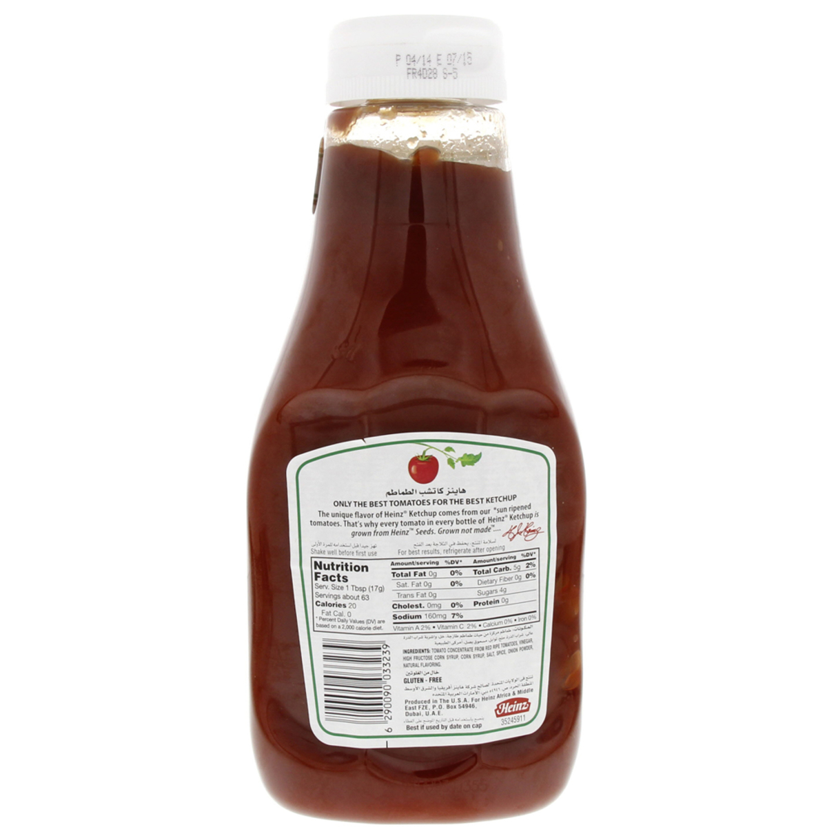 Buy Heinz Tomato Ketchup 1.07kg Online