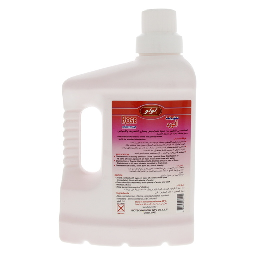 Lulu Disinfectant Rose 1.5Litre