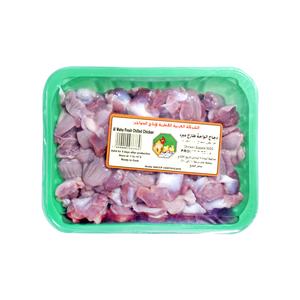 Al Waha Fresh Chilled Chicken Gizzard 500g