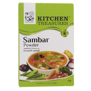 Kitchen Treasures Sambar Powder 160g
