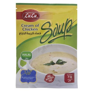 Lulu Cream of Chicken Soup 71g