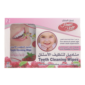 Home Mate Teeth Cleaning Wipes With Raspberry Flavour 12Pcs