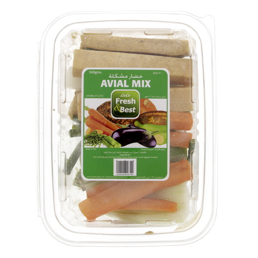 Lulu Fresh And Best Aviyal Mix 500g Approx weight