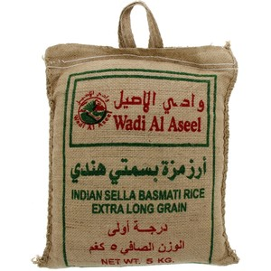 Wadi Al Aseel Indian Sella Basmati Rice 5kg