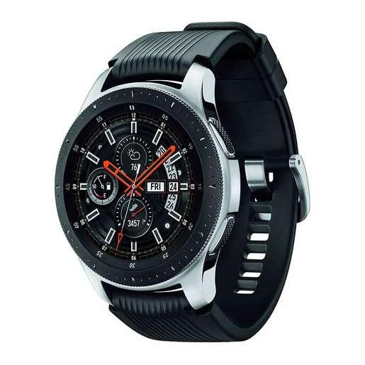 Buy Samsung Galaxy Watch SM-R800 46mm Silver Online - Lulu