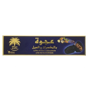 Al Alwani Dates with Cardamon and Nuts 55g