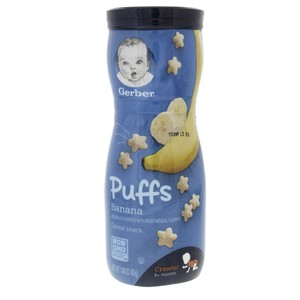 Gerber Puffs Cereal Snack Banana 42g