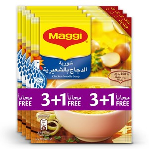 Maggi Chicken Noodle Soup 60g x 3pcs + 1