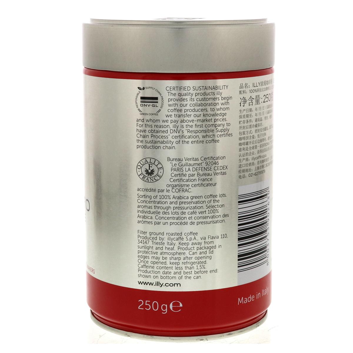 Buy Illy Filter Coffee 250 Gm Online Lulu Hypermarket Ksa