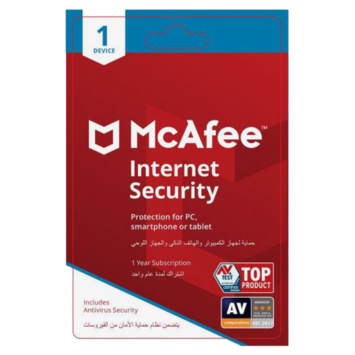 McAfee Internet Security - 1 Device