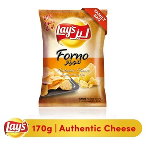 Lays® Forno Authentic Cheese Potato Chips 170g