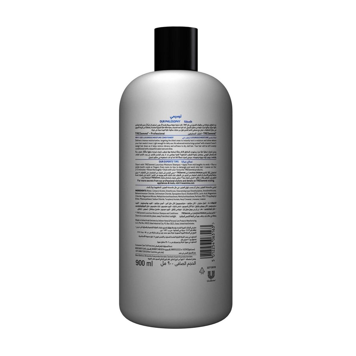 Buy Tresemme Moisture Rich Moisturizing Conditioner 900 ml