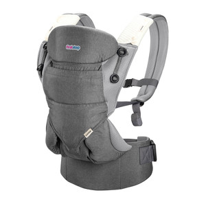First Step Baby Carrier 6618 Gray