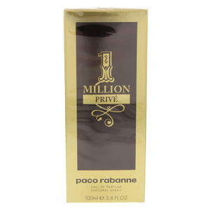 Pacco Rabanne 1 Million Prive EDP for Men 100ml